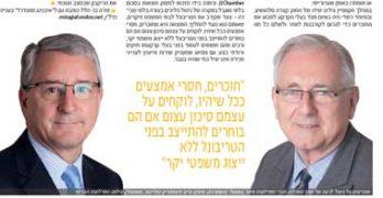 Israeli magazine reports London leasehold