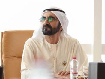 Sheikh Mohammed Commonhold